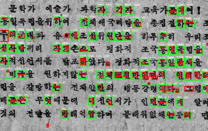 OCR – Digital NK