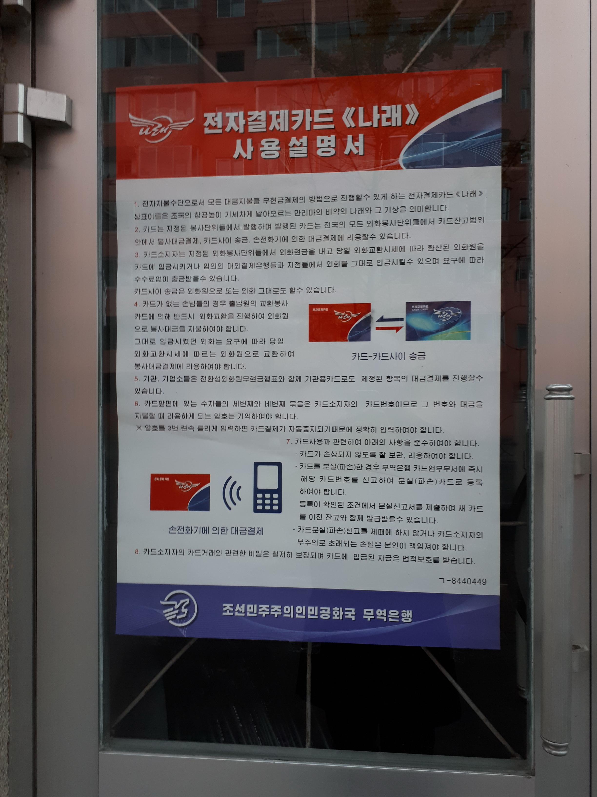 Reverse Engineering a North Korean Sim City Game – Digital NK