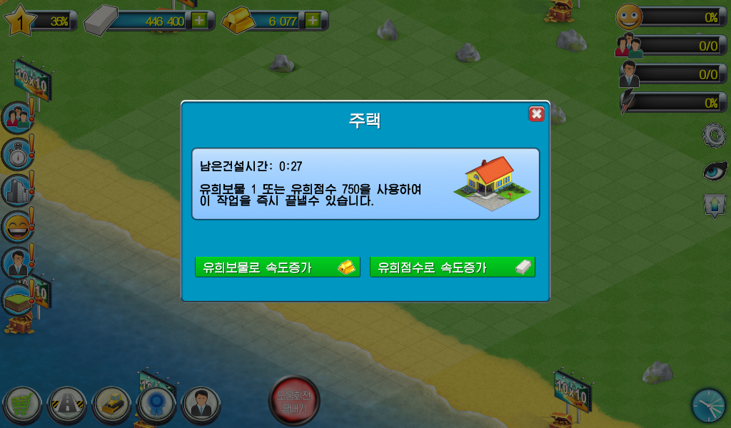 Reverse Engineering a North Korean Sim City Game – Digital NK